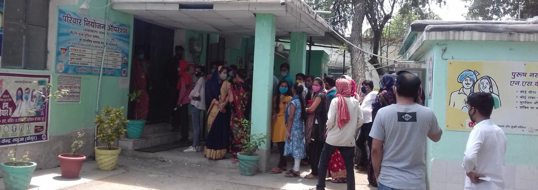 COVID-19 vaccination queue