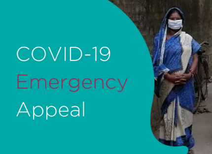Emergency appeal update mobile