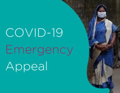 Emergency appeal update mobile